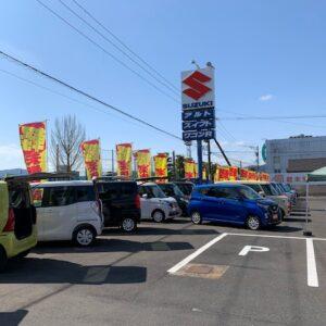 [カーボの大決算][鯖江店/開発店]3月は特典盛り沢山!!