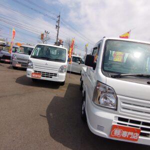 【開発店】三菱ミニキャブトラック入荷しました!【福井で軽トラック買うならカーボ】