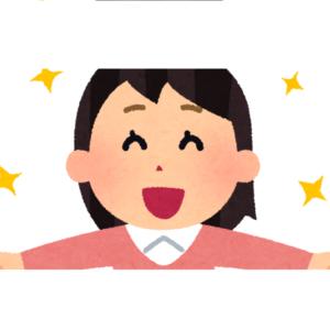 [鯖江店]女性におすすめ車ランキング!「福井で届出済未使用車買うならカーボにお任せ!」