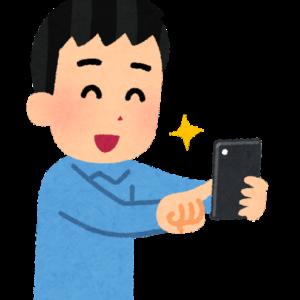 【鯖江店】カーボホームページ&WEB情報【福井県で軽自動車を買うならカーボへ】
