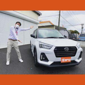 【鯖江店】届け出済み軽未使用車ロッキー入荷!!【福井県で軽自動車を買うならカーボへ】